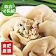 【食吧嚴選】純手工豬肉水餃綜合*16包組(高麗菜/韭菜任選)