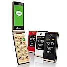 iNO CP300 4G大按鍵摺疊手機 老人機 (可支援LINE、FB)