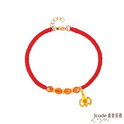 J'code真愛密碼 發財蝠黃金/水晶/中國繩手鍊