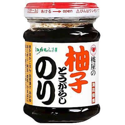 桃屋 辛口柚子海苔醬(100g)