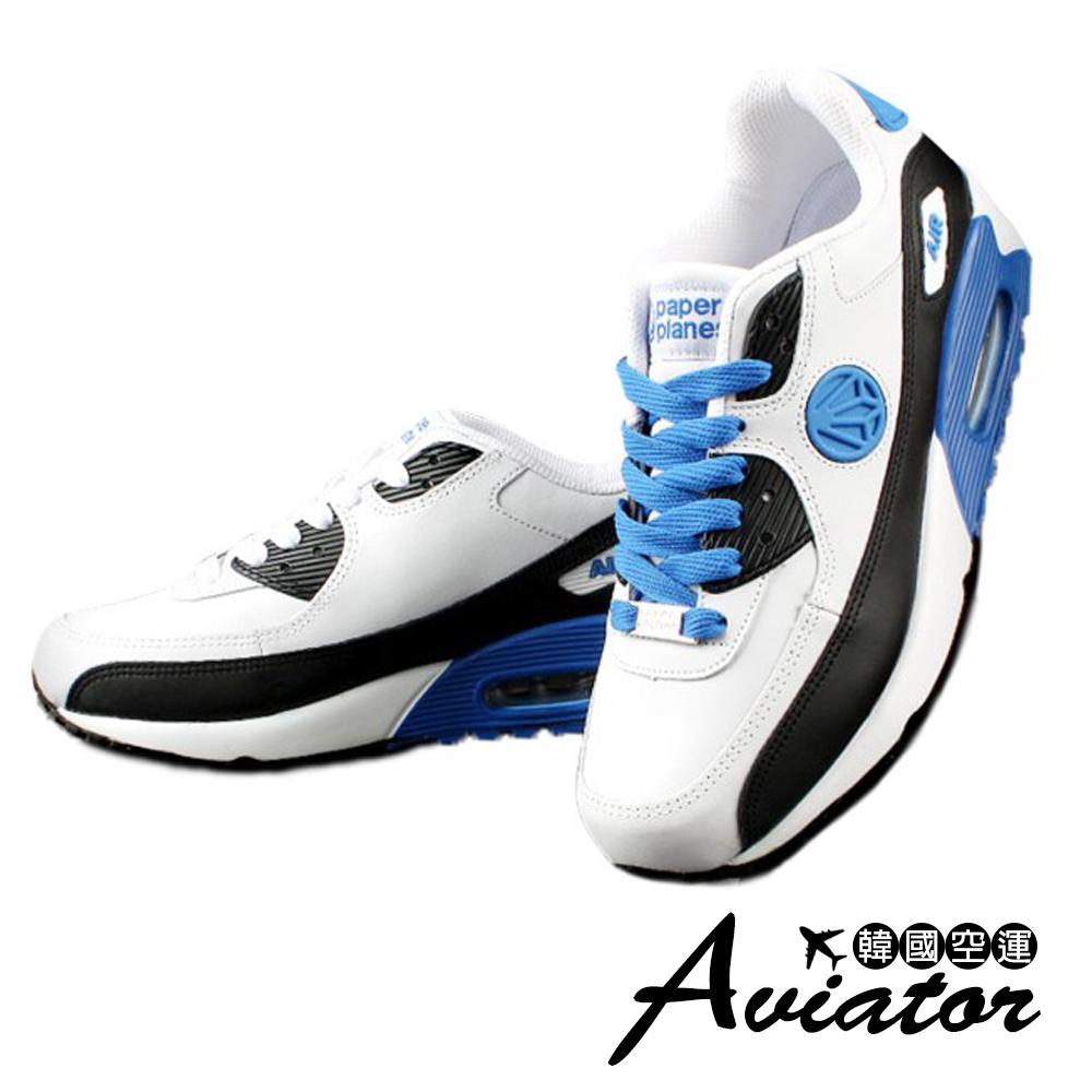 Aviator*韓國空運-Paperplanes多色氣墊女運動鞋-藍白