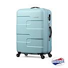 AT美國旅行者 24吋Puzzle Cube炫彩立體拼圖硬殼四輪行李箱(粉綠)