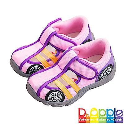 【Dr. Apple 機能童鞋】MIT亮眼設計護趾透氣童鞋 粉