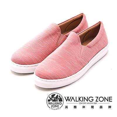 WALKING ZONE Classic潮流素色休閒懶人 女鞋-粉(另有丈青藍)