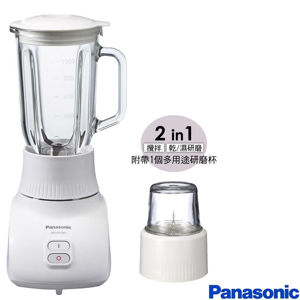 Panasonic 國際牌 1公升 二合一果汁/研磨機 MX-GX1061