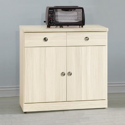 凱曼 東羅2.7尺二抽餐櫃收納櫃(下座)-淺白橡色
