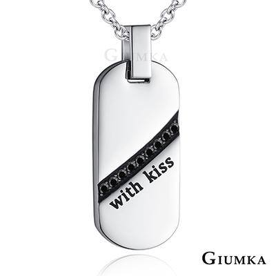 GIUMKA白鋼 情侶項鍊 真愛時刻男鏈/女鏈-銀色單鏈