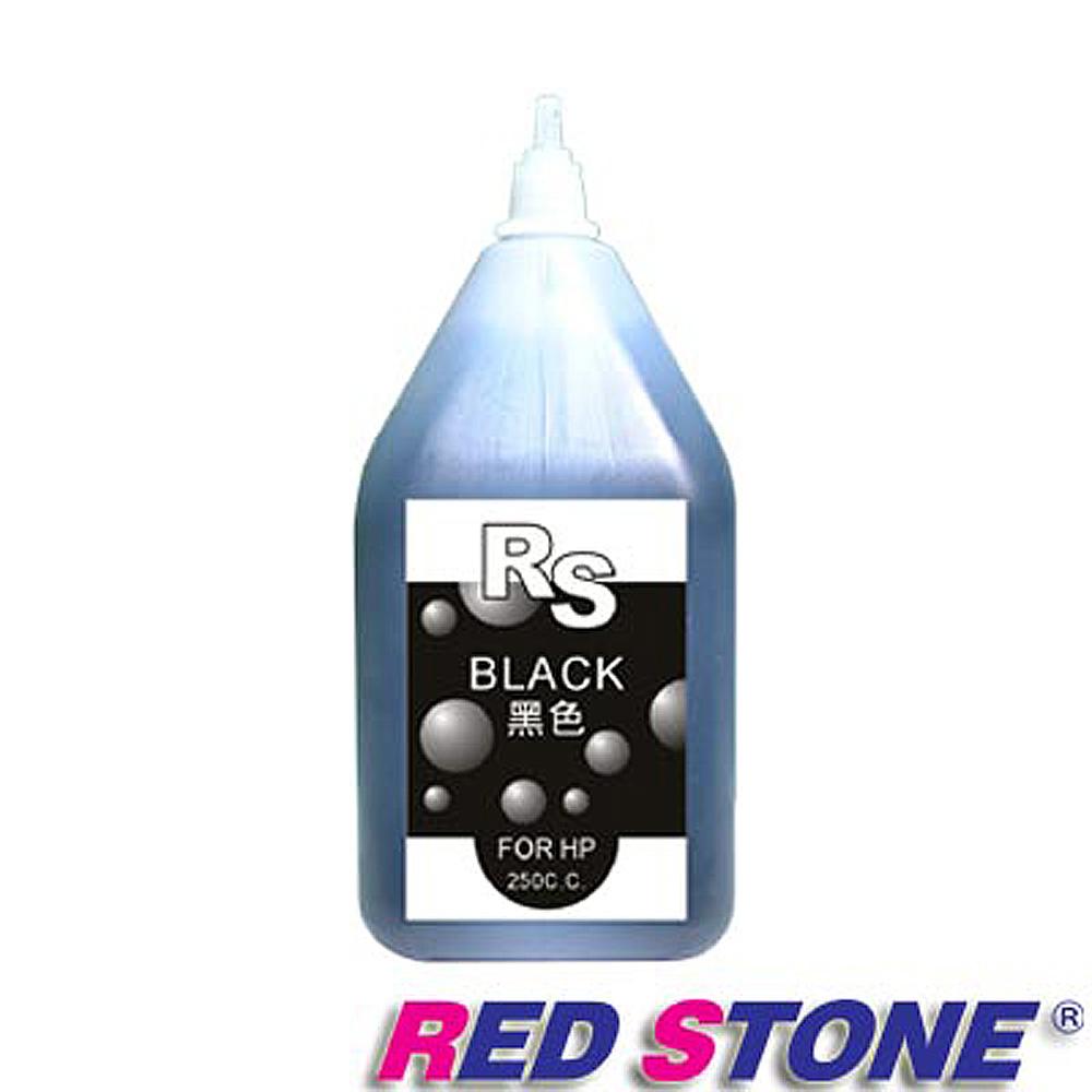 RED STONE for HP連續供墨填充墨水250CC(黑色)