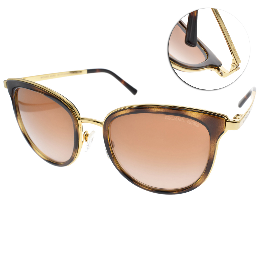 MICHAEL KORS太陽眼鏡 都會時尚/琥珀棕-金#MK1010 110113