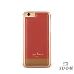 iPhone 6 / iPhone 6s Style i6S-3P 客製化手機殼