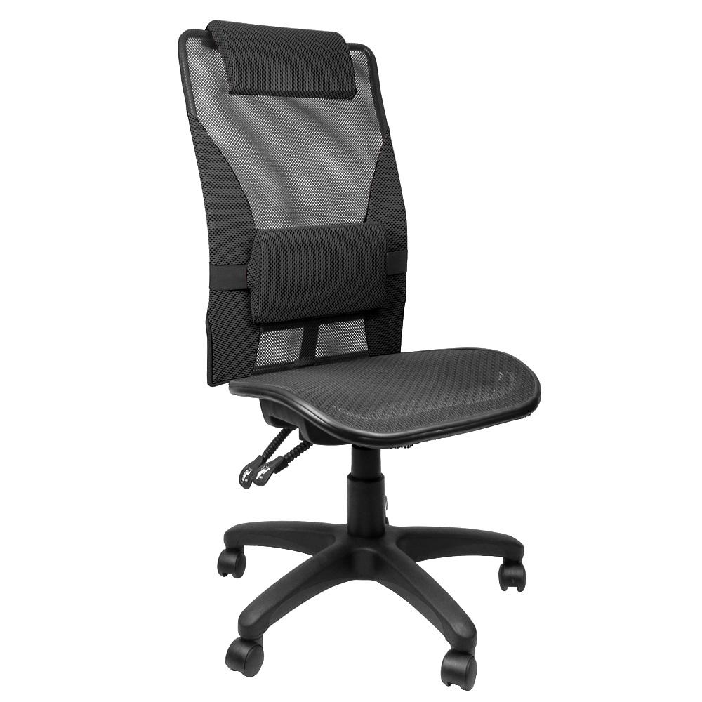 LOGIS邏爵 簡單風格後仰全網椅電腦椅/辦公椅(四色)