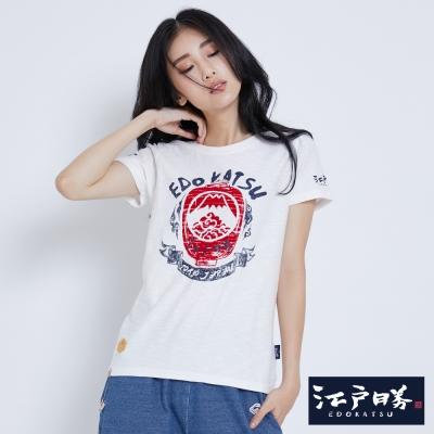 EDWIN EDOKATSU江戶勝燈籠植絨短袖T恤-女-米白色