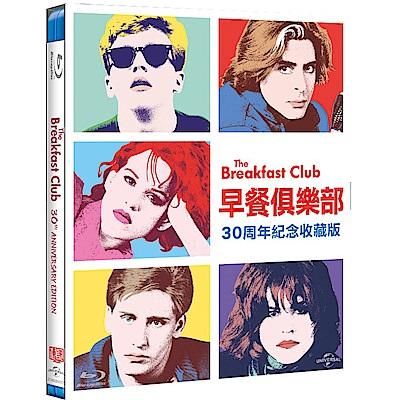早餐俱樂劇 30周年紀念收藏版  藍光 BD
