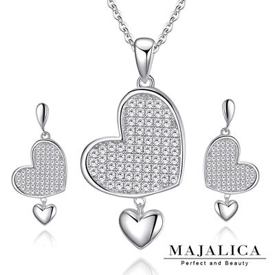 Majalica純銀套組愛心耳環項鍊密釘鑲心心相映925純銀