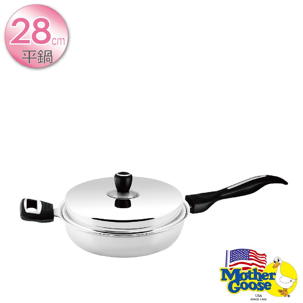美國鵝媽媽 Mother Goose 凱特導磁不鏽鋼平底鍋(28cm)