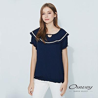 OUWEY歐薇 兩穿式荷葉造型圓領上衣(紫/藍)