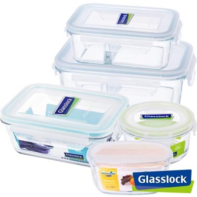 Glasslock強化玻璃分格微波保鮮盒-野餐分隔5件組