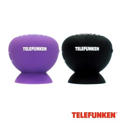 『福利品』TELEFUNKEN 彩虹蘑菇無線藍芽揚聲器 (紫+黑色2入組)