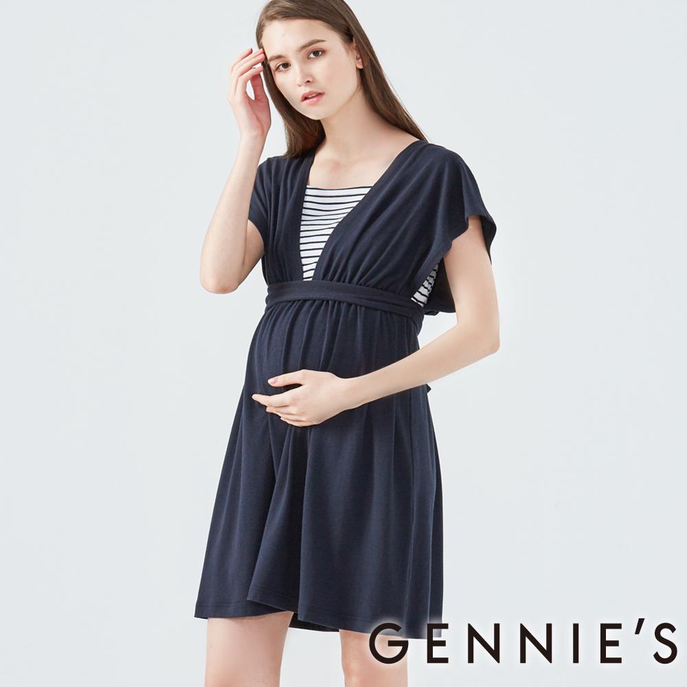 Gennies奇妮-橫條紋高腰綁帶長洋-(T1D03-丈青)