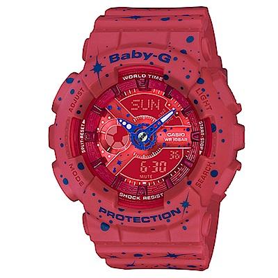 Baby-G 繁星閃閃 運動女錶(BA-110ST-4A)-紅/43.4mm
