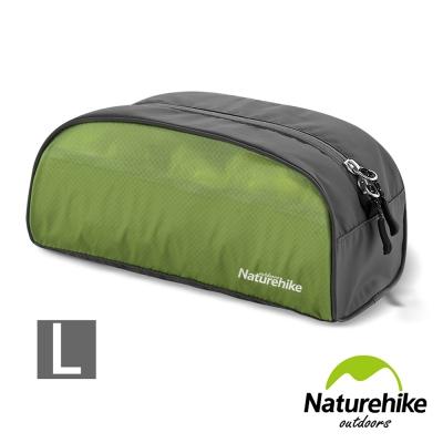 Naturehike 簡約時尚 輕量防潑水旅行包中包 化妝包 大號 果綠