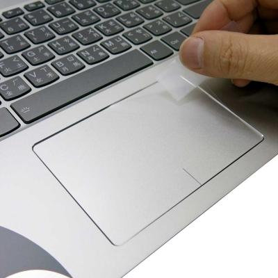 EZstick Lenovo IdeaPad YOGA 520 14 專用 觸控版 保護貼