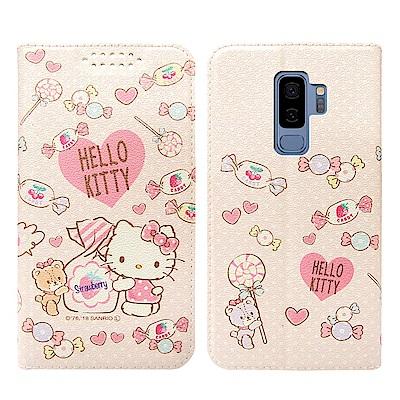 Hello Kitty貓 Samsung S9+ 粉嫩系列彩繪磁力皮套(軟糖)