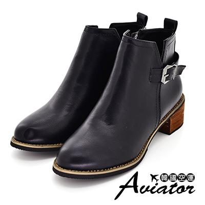 Aviator*韓國空運-個性百搭扣帶V口顯瘦粗跟短靴-黑
