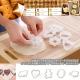 【超值12入】Kiret 餅乾DIY卡通造型模具組 太陽 愛心 星星 小熊 河馬 大象 product thumbnail 1