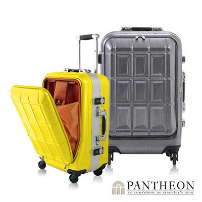 日本PANTHEON 19吋 鐵灰拉絲 成功人士最愛 立可拿前開登機箱/行李箱