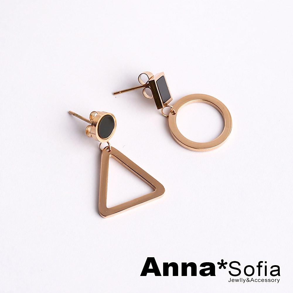 【3件5折】AnnaSofia 幾何圈圓三角 白鋼不對稱耳針耳環(金系)