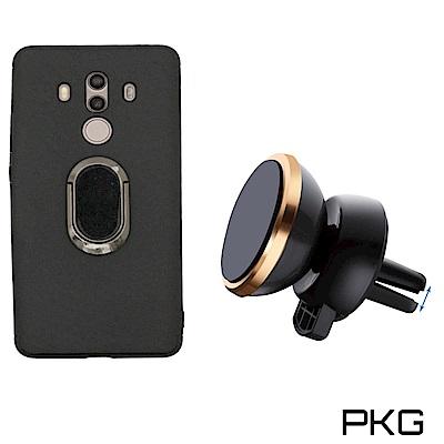 PKG  華為MATE10-PRO 抗震防護手機殼-支援磁吸車架(加贈車用磁吸車架)