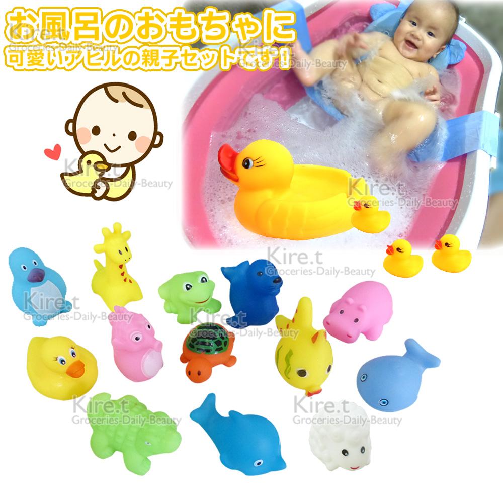 【洗澡玩具超值組】kiret 沐浴遊戲玩具組-可愛動物 海洋 黃色小鴨 寶寶用品