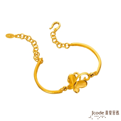 J'code真愛密碼 蝶語芬芳黃金手環-約3.30錢
