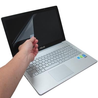 EZstick ASUS R552 R552J 專用 防藍光螢幕貼