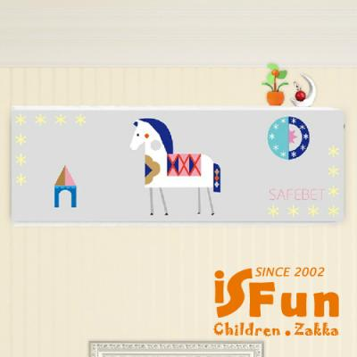 iSFun 童話小馬 彈性塗鴉冷氣防塵套
