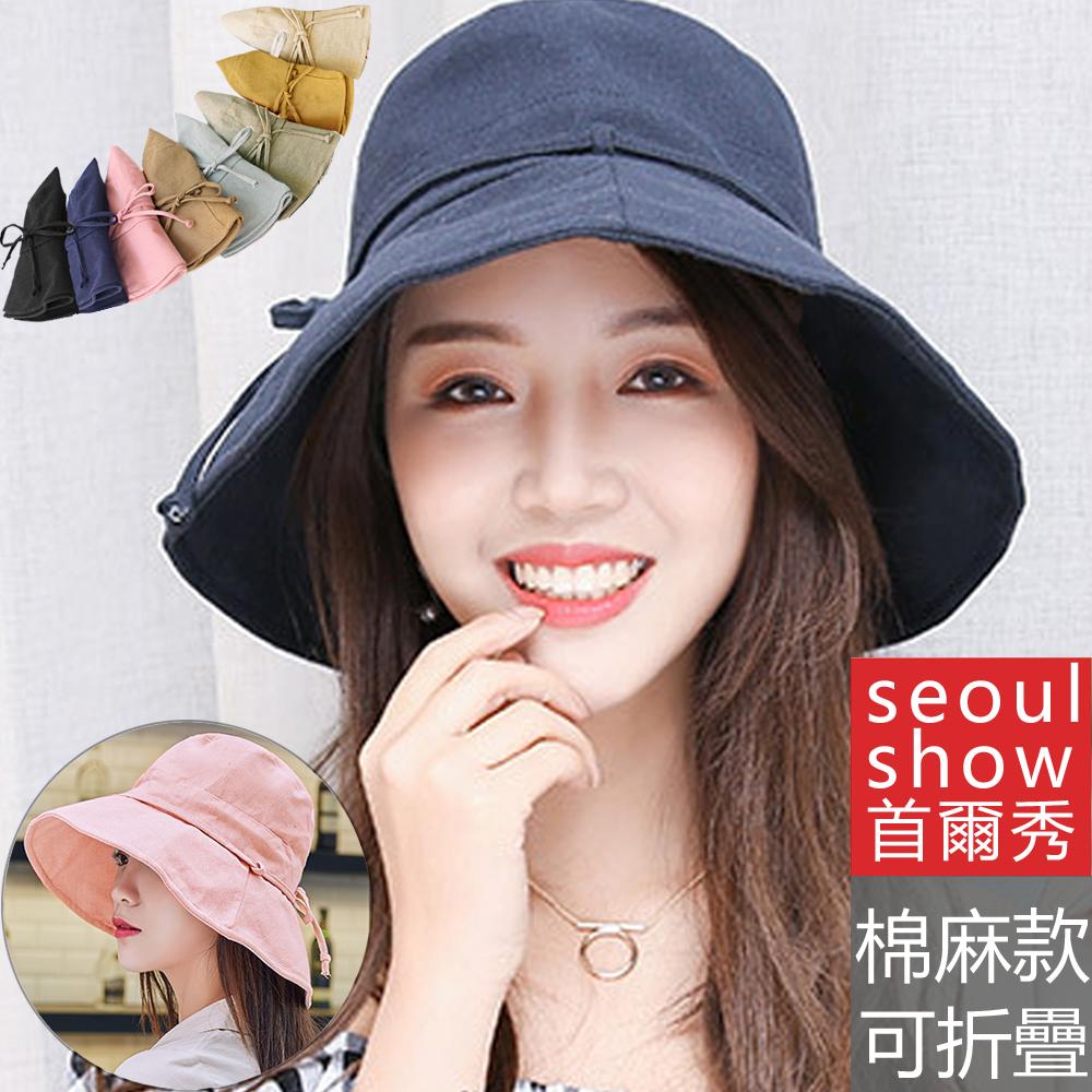 Seoul Show首爾秀 日本機能素色棉麻漁夫帽防曬遮陽帽