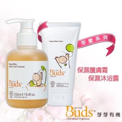 超值保濕護膚組 珍愛系列 保濕護膚霜+保濕沐浴露