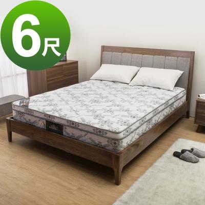Boden-天絲3D透氣舒柔獨立筒床墊(軟硬適中)-6尺雙人加大