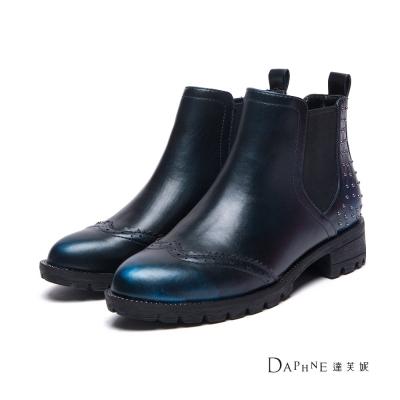 達芙妮DAPHNE-短靴-刷舊金屬色鉚釘後跟雀兒喜靴-藍8H