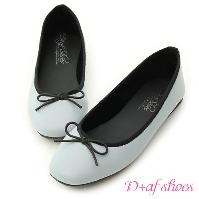 D+AF 輕甜俏皮.小方頭平底芭蕾娃娃鞋*藍