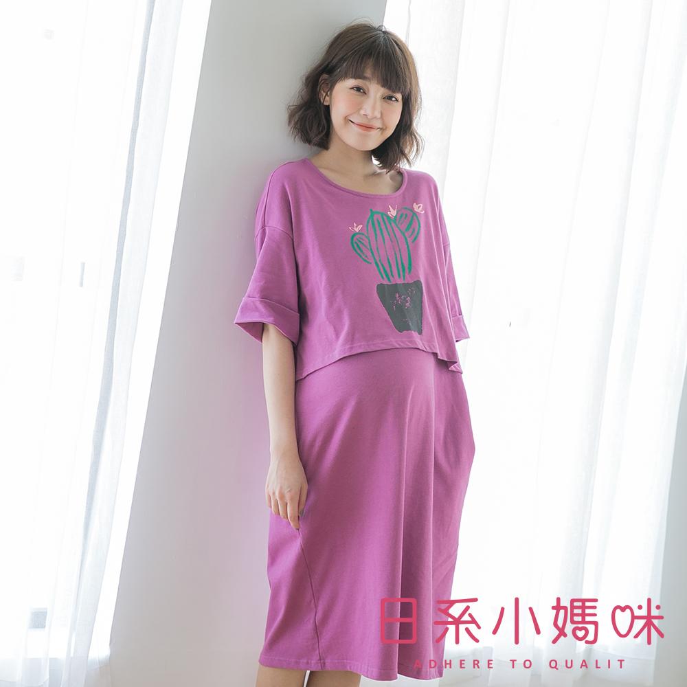 日系小媽咪孕婦裝-韓製哺乳衣~仙人掌印花落肩反折袖洋裝 (共二色)
