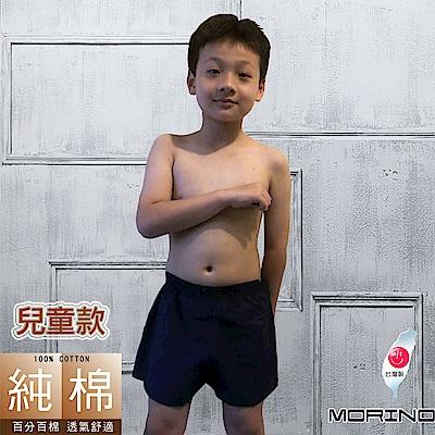 純棉素色兒童耐用織帶平口褲/四角褲 丈青 MORINO