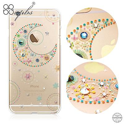 apbs iPhone6s/6 4.7吋 施華洛世奇彩鑽手機殼--星月