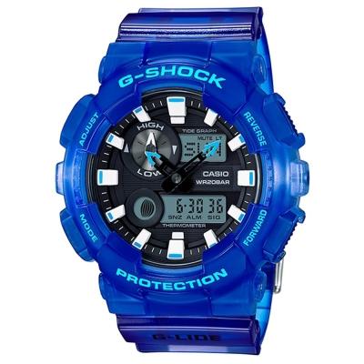 G-SHOCK 衝浪極限運動設計漸層果凍運動錶(GAX-100MSA-2A)-藍/51.2mm