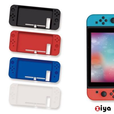 [ZIYA] Nintendo Switch 主機矽膠保護套 炫彩系列