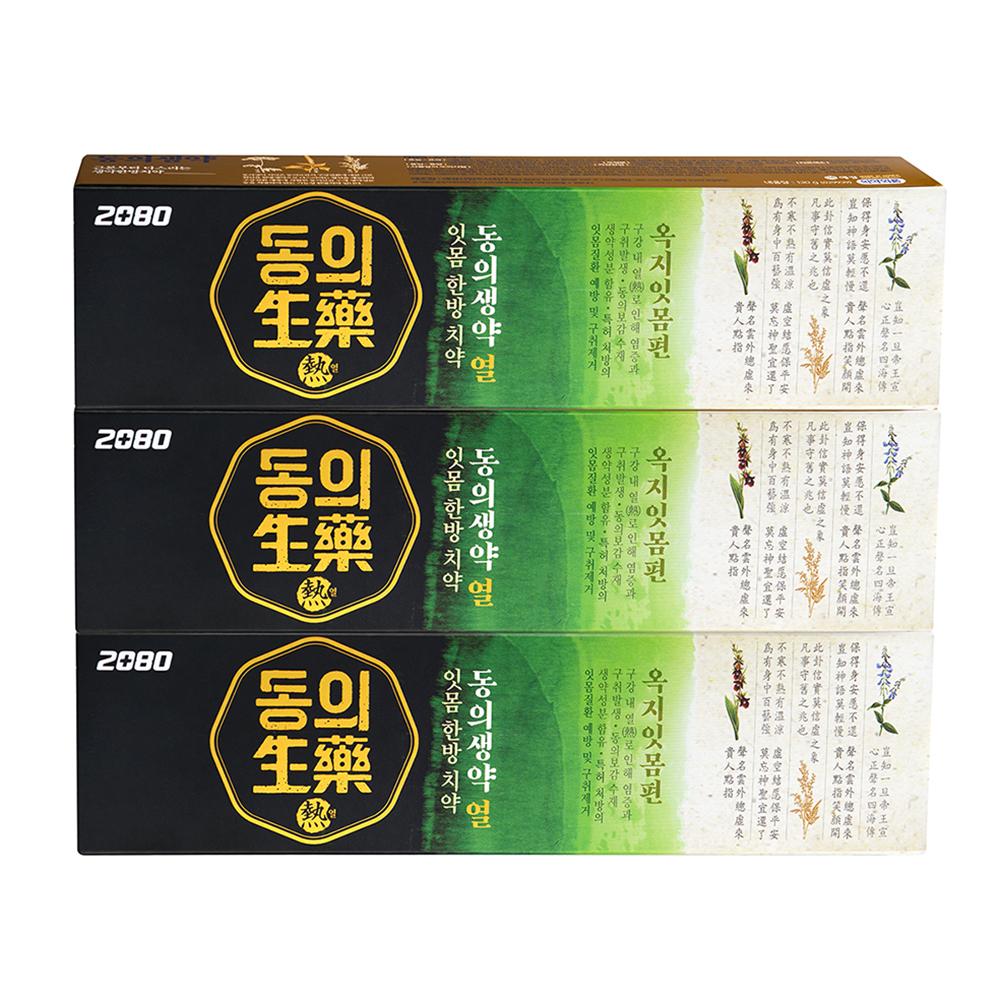 韓國2080 草本護齦牙膏-上火130gX3入