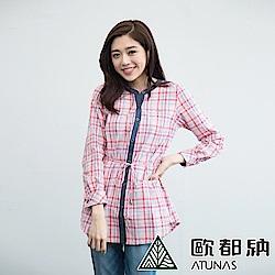 【ATUNAS 歐都納】女款吸濕排汗防曬長袖格子長版襯衫A-S1404W粉格