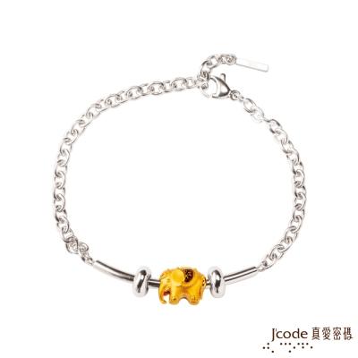 J'code真愛密碼 運財象黃金/白鋼手鍊