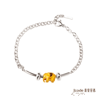 J code真愛密碼金飾 運財象黃金/白鋼手鍊
